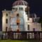 IMG_83372 Hiroshima - A Bomb Dome
