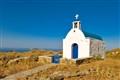 Serifos Island, Cyclades