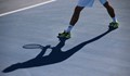 Shadow on the court
