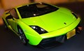 Apple Green Lamborghini