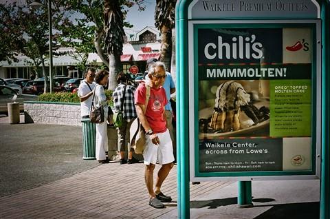 Chili's Molten