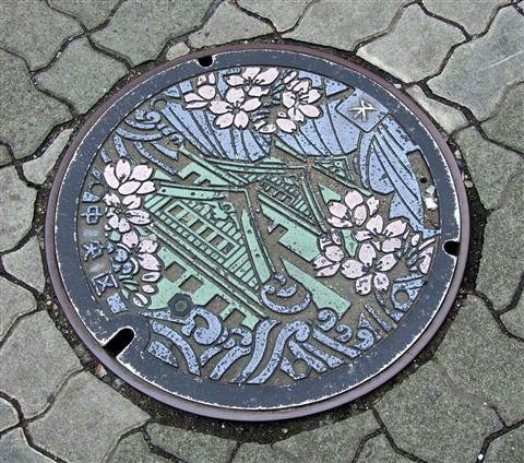 Osaka 3