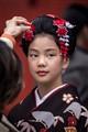 Kyoto Dress Up