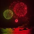 Fireworks @ Harbour