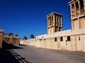 Heritage Site