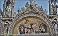 St Marc Basilica