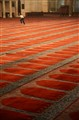 Kid in mosque