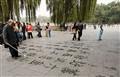 elderly man, Beijing park