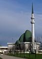 Minaret ZG