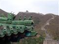 Great Wall at Beijing
