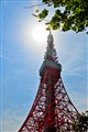 Tokyo Tower under a bright sunny day