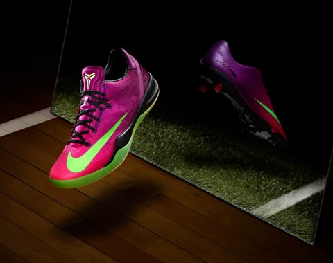 Nike Kobe 8 System MC Mambacurial for Sale