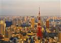 """Tokyo's """"Eiffel"""" Tower"""