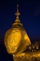 Golden Rock, Kyaiktiyo Pagoda Myanmar
