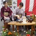 Tea Ceremony, Gokokuji Temple (Tokyo)