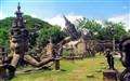 Buddha Park Vientiane Cambodia