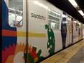 Swatch 6 Train