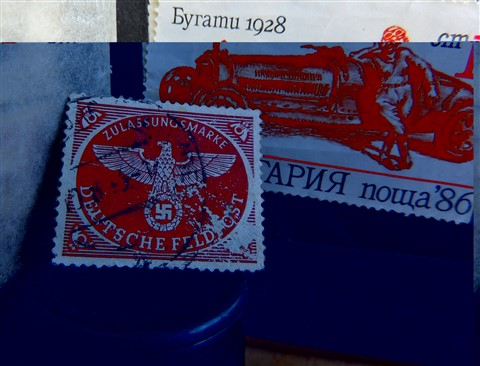 Philately 1