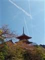 Japan Past & Present