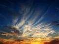 sunset whisper