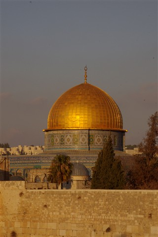 Dome of the Rock Jerusalemjpg