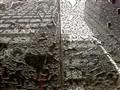 Building Reflection in Rain