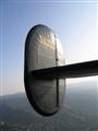 B-24 Tail_2043-E