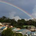 After raining Rainbow