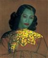 green lady MINE
