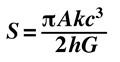 Bekenstein–Hawking entropy formula