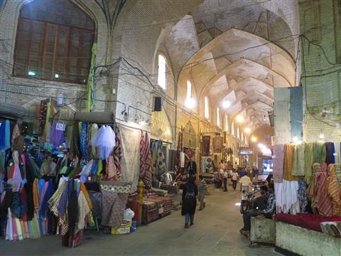Shop Store Laden Geschäft Basar Bazar Bazaar Shiraz Fars Iran