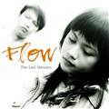 """flow"" the last minutes"