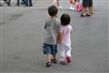 Bronx Zoo 2010__D716583