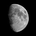 moonBW