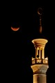 moon over minaret
