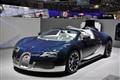 Bugatti Veyron Grand Sport 1200HP