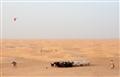 Desert Kite