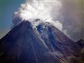 Mt. Merapi's Energy