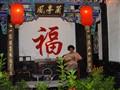Peng Yao