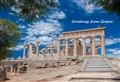 Aphaea Athena Temple