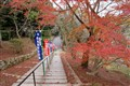 Fall in Otsu