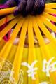 Hidden behind the yellow fan