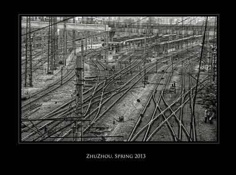 Old ZhuZhou Train Station