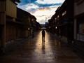 Umbrella-san, Japan