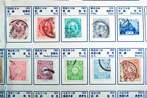 Japanese Stamps 899