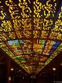Forever ceiling