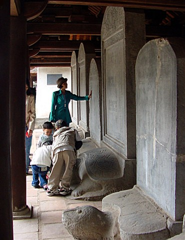 H04 Temple of Learning 3