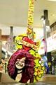 Janis Joplin 'guitar' display