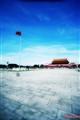 I love Beijing Tian'anmen