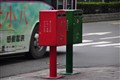 Mailbox in Christmas Colors